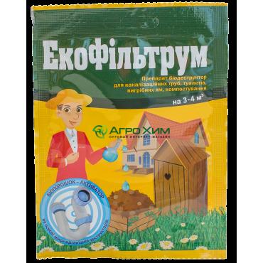 Екофильтрум  15 г