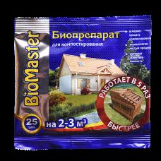 БиоМастер 25 г (для компоста)