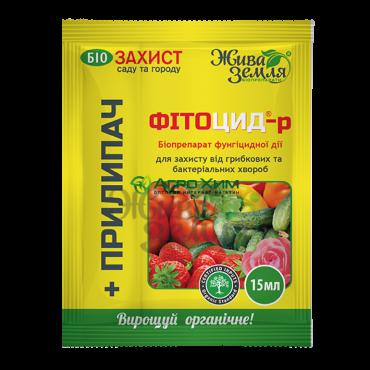 Фитоцид-р + Прилипатель 15 мл