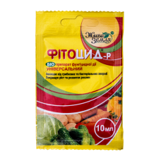 Фитоцид для овощей и фруктов 10 мл