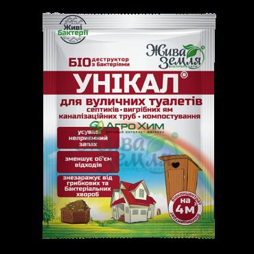 Уникал-с (для выгребных ям, туалетов, утил. биол. отходов) 30 г