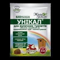 Уникал-с (для выгребных ям, туалетов) 35 мл