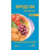 Фридом 10 мл