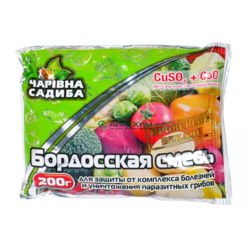 Бордосская смесь 200 г (АГРОМАКСИ)