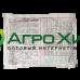 Бордосская смесь 300 г (АГРОМАГ)