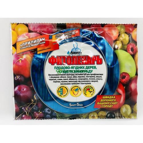 Фитолекарь 5 мл (для сада, ягодных кустов, винограда)