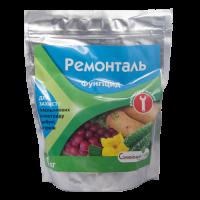 Ремонталь (Ридомил Голд) 1000 г