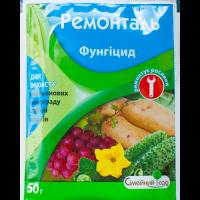 Ремонталь (Ридомил Голд) 50 г