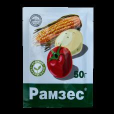 Рамзес 50 г