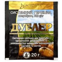 Дублер 20 г (Зенкор)