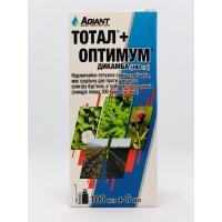 Тотал 100 мл + Оптимум 6 мл (Антибурьян)