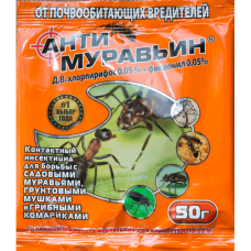 Антимуравьин Универсал Orange 50 г