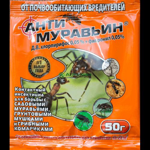 АнтиМуравьин