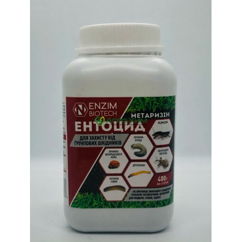 Энтоцид (Метаризин) 400 г