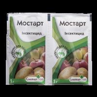 Мостарт (Моспилан) 1 г