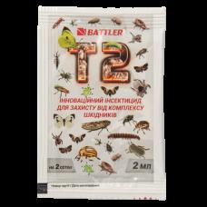 Т-2 (вредители) 2 мл