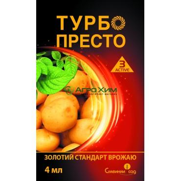 Турбо Престо (3 Active)