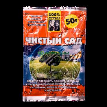 Чистый сад 50 г (Днок)