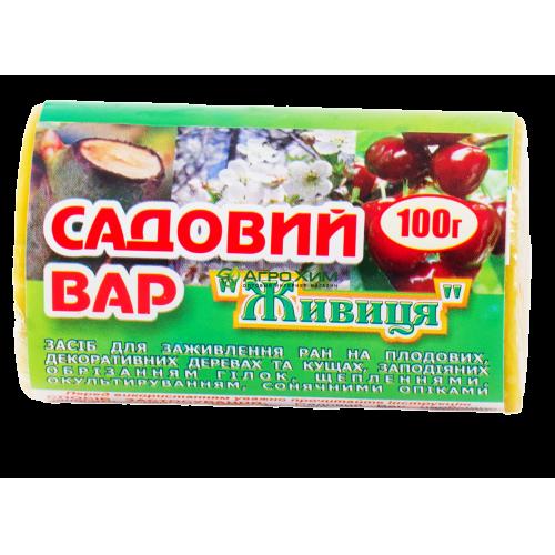 Садовый вар «Живица» 100 г