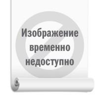 Фумифос 1 кг