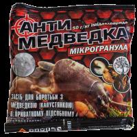АнтиМедведка 150 г (микрогранула)