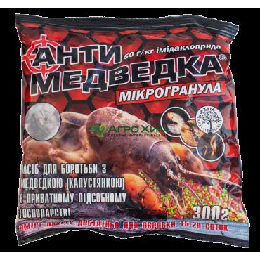 АнтиМедведка 300 г (микрогранула)