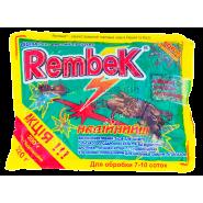 Рембек 220 г