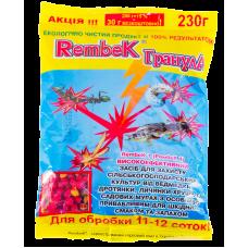 Рембек Гранула 230 г