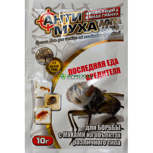 Антимуха Agita 10 г