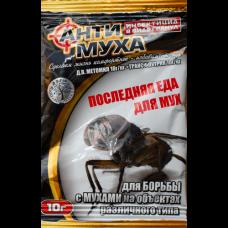 Антимуха-1 10 г (гранула)