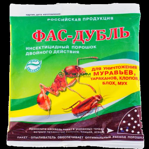Фас-дубль инсектицидный порошок двойного действия: цена, описание.