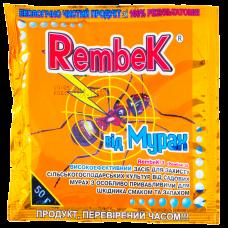 Рембек от муравьев 50 г