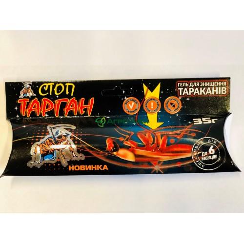 Стоп Тарган (шприц-гель) 40 г
