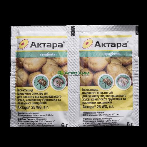 Актара 6 г  (оригинал) (30 кг)