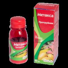 Метакса 45 мл