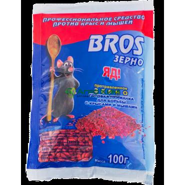 Брос (зерно) 100 г