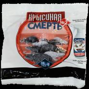 Крысиная смерть №2 200 г - ОРИГИНАЛ