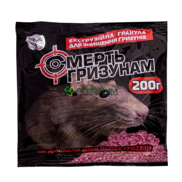 Смерть грызунам 200 г (экструзионная гранула)