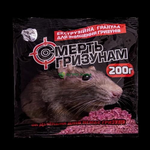Смерть грызунам 200 г, пакет (экструзионная гранула)