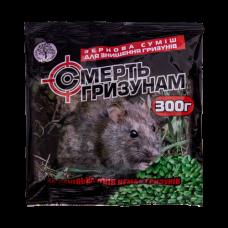 Смерть грызунам 300 г (зерно зеленое)