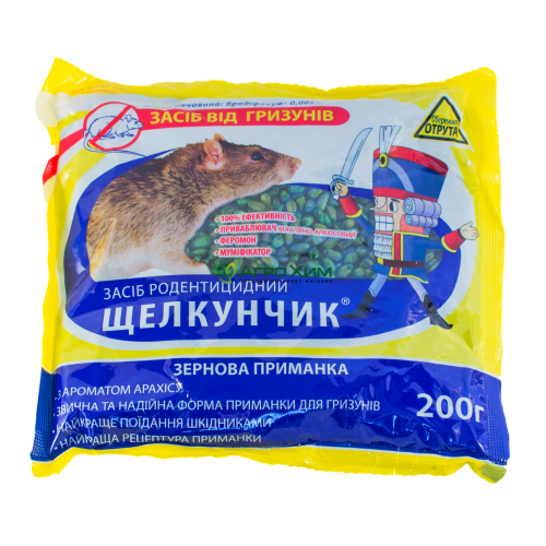 Щелкунчик (зерно)