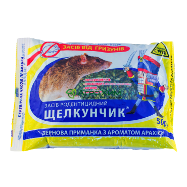Щелкунчик (зерно) 500 г