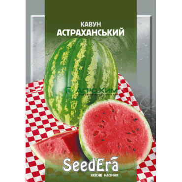 Арбуз Астраханский 20 г