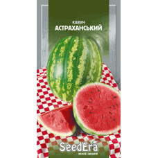 Арбуз Астраханский 1 г