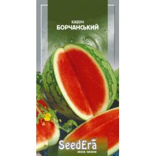 Арбуз Борчанский 1 г