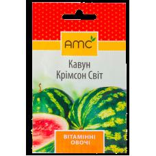 Арбуз Крымсон Свит 1 г