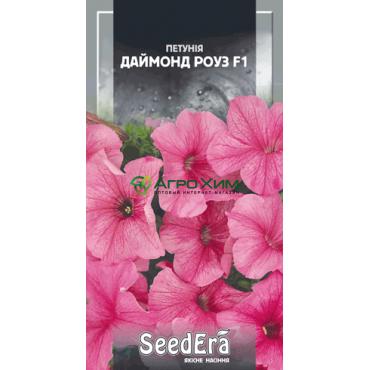 Петуния ампельная Даймонд Роуз 10 шт (Чехия)