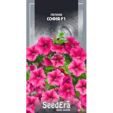 Петуния многоцветковая низкорослая София 10 шт (Чехия)