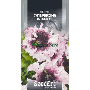 Петуния бахромчастая з гигантскими цветами Супербиссима Альба (белая) 10 шт (Чехия)