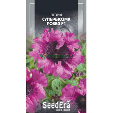 Петуния бахромчастая с гигантскими цветами Супербиссима Розея розовая 10 шт (Чехия)